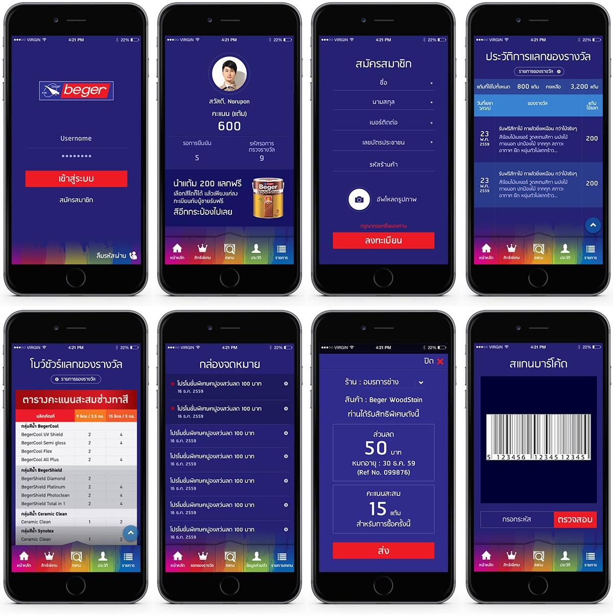 02-Mobile-Beger-App-04