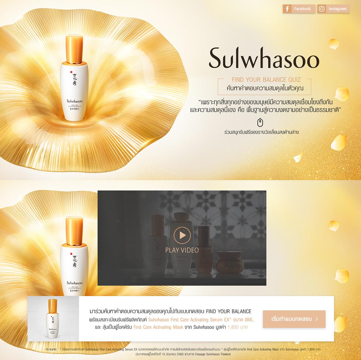 03-Campaign-Sulwhasoo-04