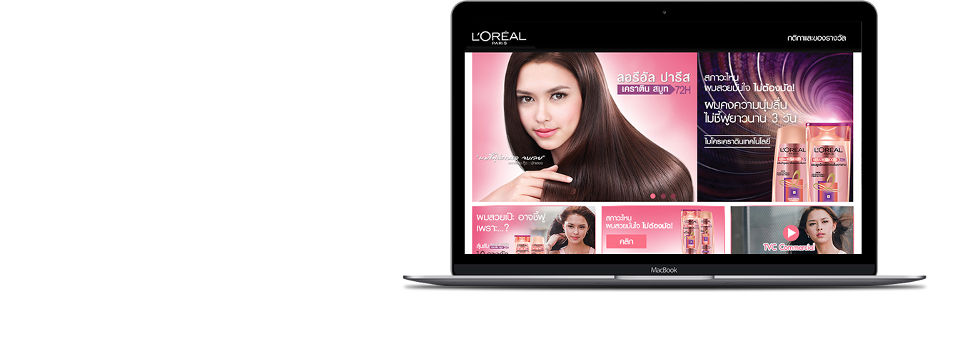 L'OREAL KERATIN SMOOTH