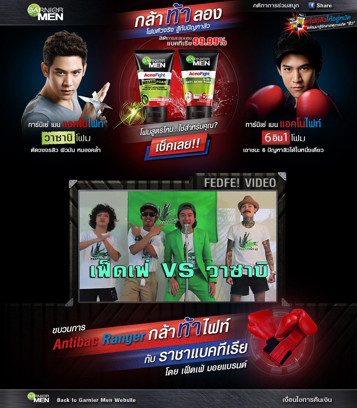 24-Campaigngarnier-mea-acno-fight-wasabi-04